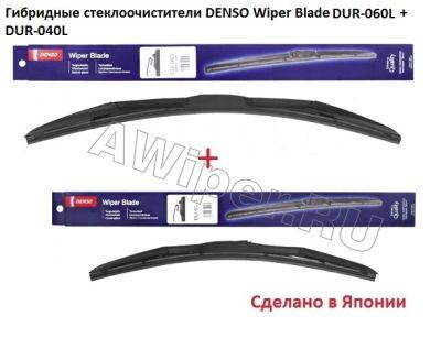 Гибридные щетки Denso Wiper Blade 600-400 мм.