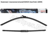 Стеклоочистители BOSCH AeroTwin A099S Power Protection Plus